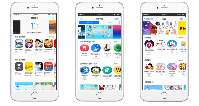 iMessage App Store 正式推出!首發請來「哆啦 A 夢」貼圖助陣!