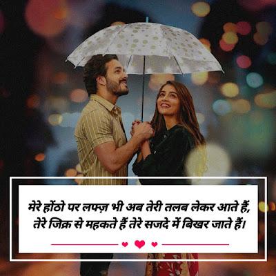 42+ 2 line hindi shayari on love   two line romantic shayari