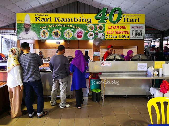 Kari-Kambing-40-Hari-Air-Hitam-Yong-Peng-Johor