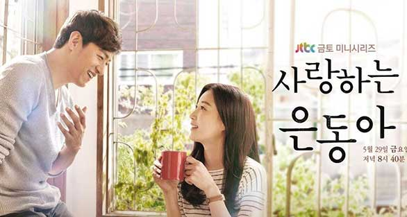 Download Drama Korea My Love Eun-Dong Batch Subtitle Indonesia