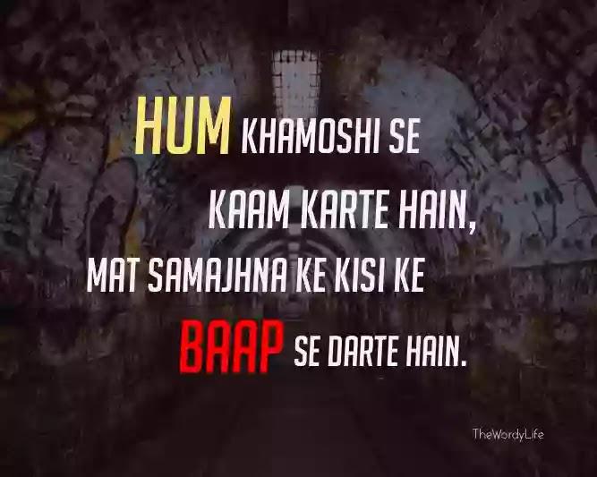 Simple boy status in hindi