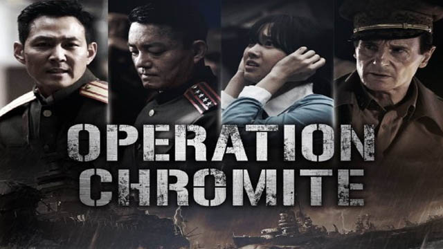 Operation Chromite (2016) Movie [Dual Audio] [ Hindi + English ] 720p BluRay Download