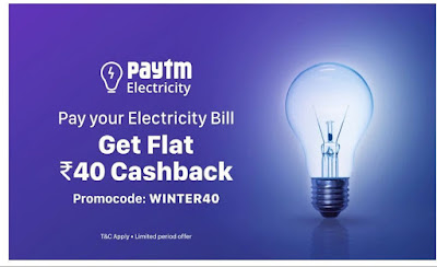 Paytm new electricity Promo Code Get Rs.40 Cashback