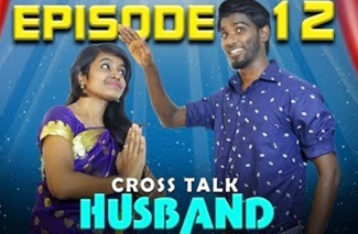 Crosstalk Husband Episode 12 | Diwali Special | Funny Factory