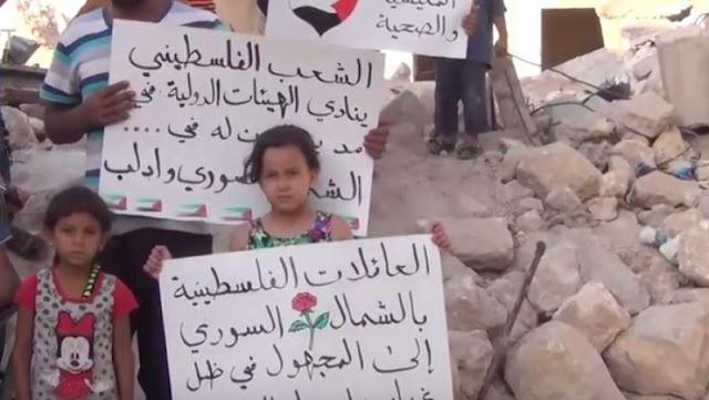 مطالبات للأونروا بتحمل مسؤولياتها تجاه 1488 عائلة فلسطينية مهجرة إلى الشمال السوري
