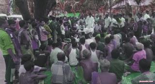 দিদিকে বলো - Didi Ke Bolo