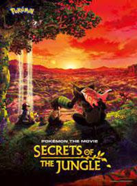 Pokémon Filmul Secretele junglei dublat in romana