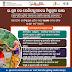 eShram Portal : CSC Login, Registration, Shramik Card @eshram.gov.in