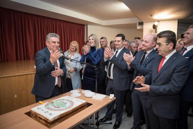 Κοπή πίτας Δημοκρατικής Συνεργασίας - Νίκος Ζενέτος