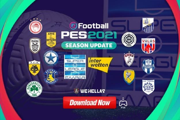 Πως να βάλεις ελληνικές ομάδες στο Pro Evolution Soccer 2021 (PS4)