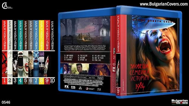 American Horror Story S9 (2019) - R1 Custom Blu-Ray Cover