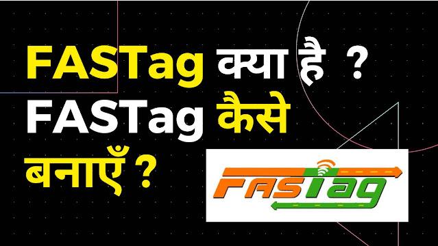 kotak fastag online,kotak fastag apply,google pay fastag,fastag google pay,fastag recharge google pay,google pay fastag recharge