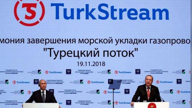 """Η Τουρκία """"αποχαιρετά"""" σιγά-σιγά το ρωσικό φυσικό αέριο"""