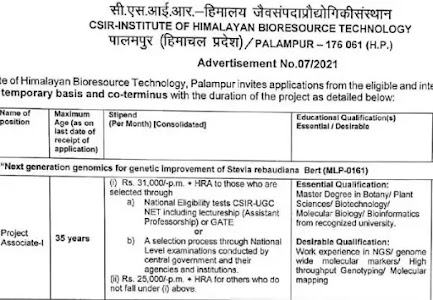 CSIR-IHBT - Project Associate, Project Assistant and Field Worker