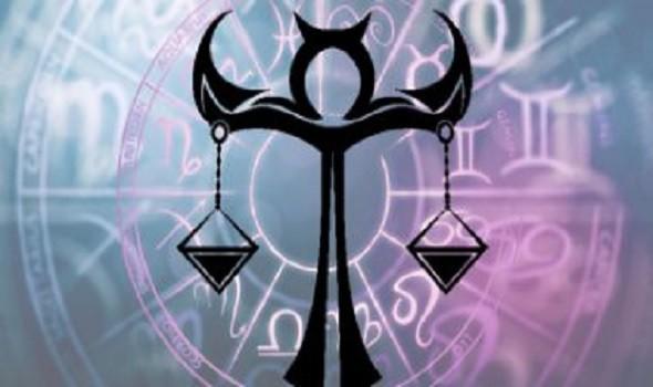 برج الميزان الأحد 29/3/2020 ، توقعات برج الميزان 29 مارس 2020 ، الميزان الأحد 29-3-2020