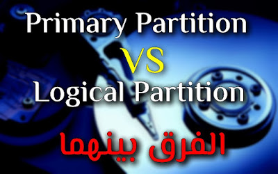 Primary partition & Logical partition