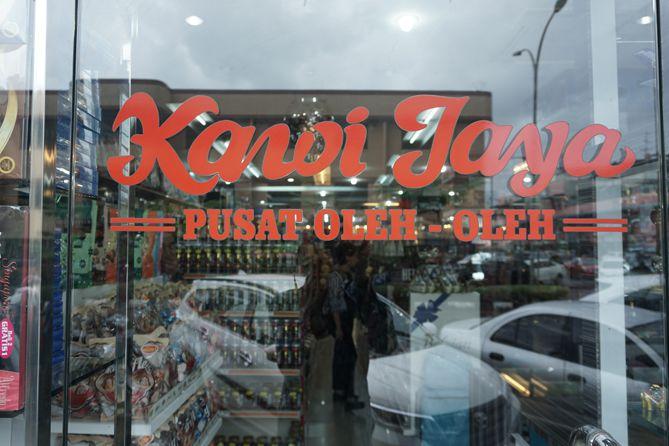 Pusat Oleh-oleh Kawi Jaya di Batam