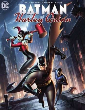 Batman and Harley Quinn 2017 Full English Movie Download