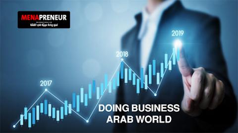 أهم 4 عوامل رئيسية تتحكم في مؤشرات ريادة الأعمال في العالم العربي | الباحث محمد الهادي