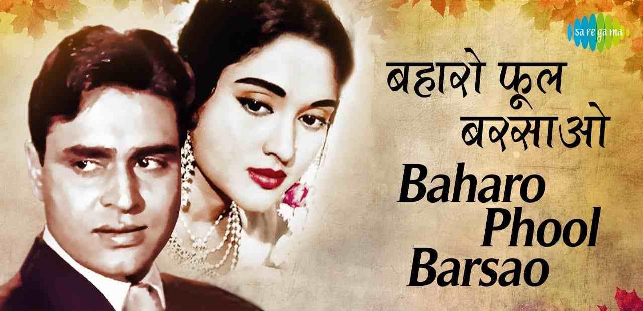 Baharo Phool Barsao Lyrics in Hindi