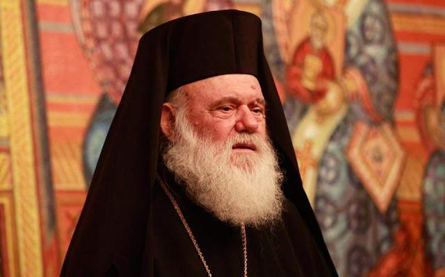 Η Ιεραρχία αναγνωρίζει τη νέα Αυτοκέφαλη Εκκλησία της Ουκρανίας - Τηλεφωνική επικοινωνία Βαρθολομαίου με Ιερώνυμο