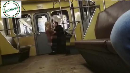 Минет и секс в метро россия