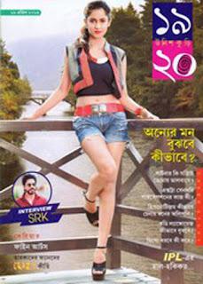man story magazine pdf free download