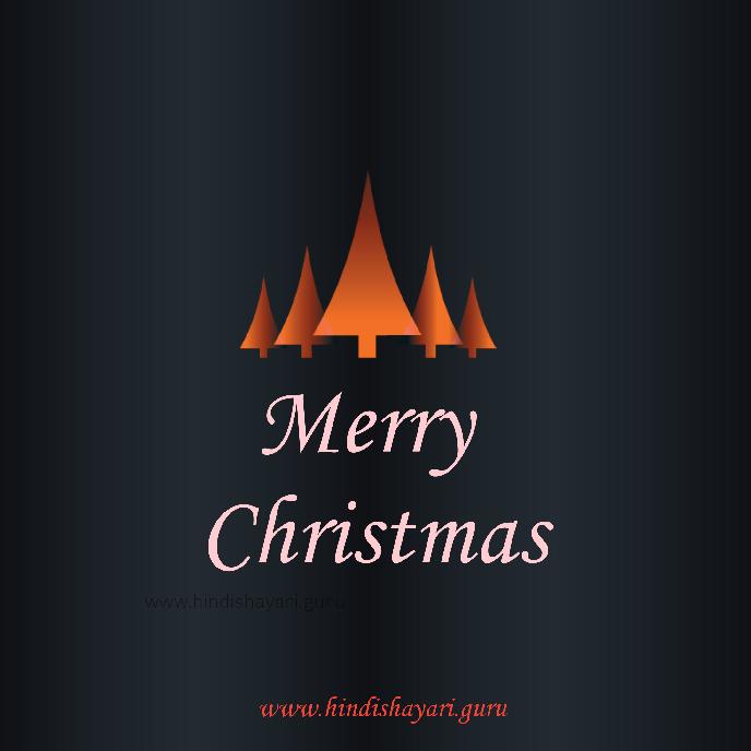 merry christmas wishes whatsapp status, merry christmas wishes you, merry christmas wishes with images, happy christmas wishes, merry christmas wishes sms, merry christmas wishes quotes, merry christmas wishes gif.