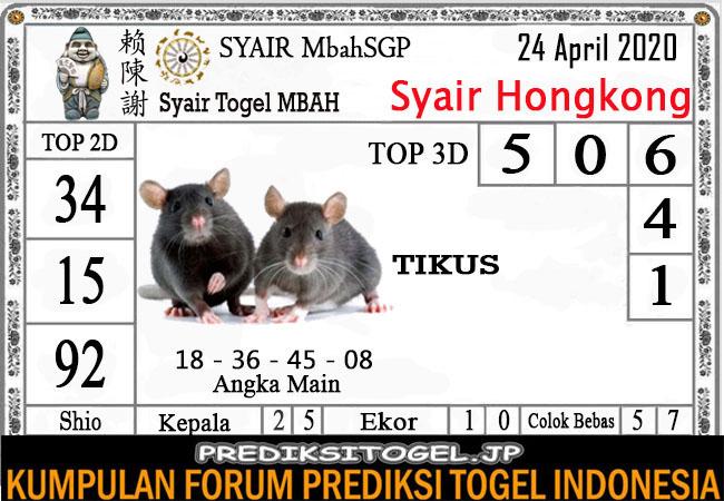 Prediksi HK Malam Ini 24 April 2020 - Syair Mbah HK