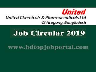 United Chemicals & Pharmaceuticals Ltd. MPO Job Circular 2019
