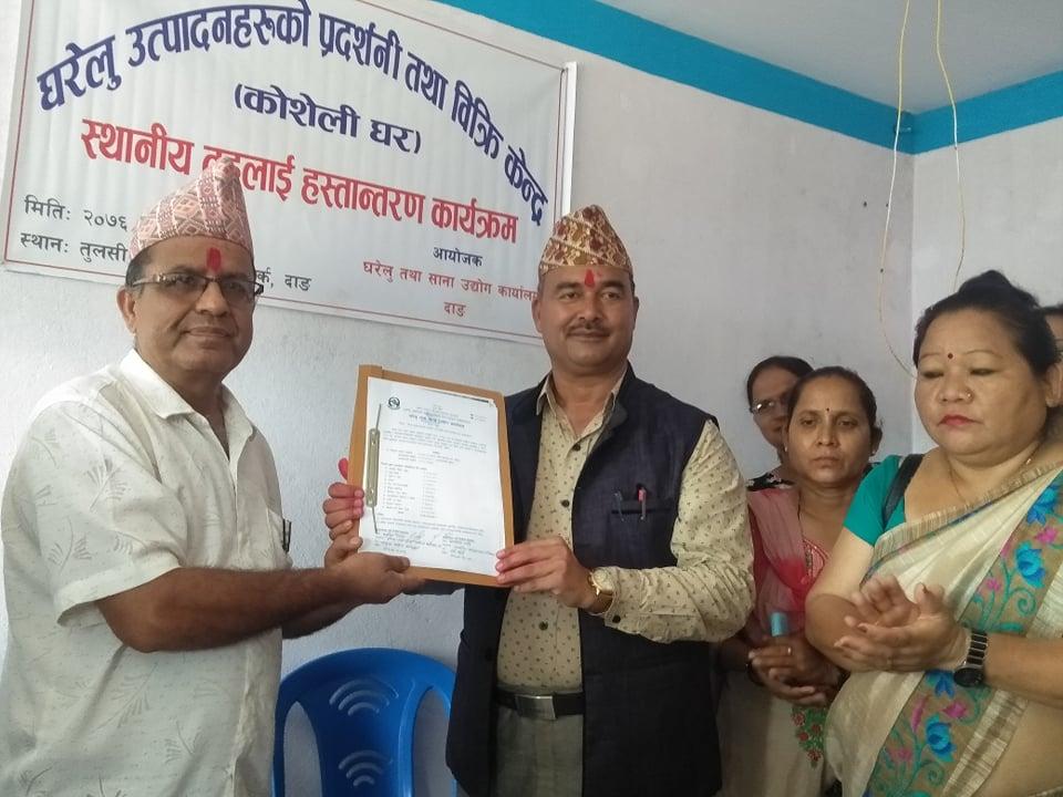 तुलसीपुरमा कोशेली घर खुल्यो, स्थानीय उत्पादन बिक्रीमा राख्ने