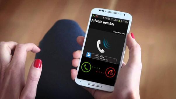 تعرف على طريقة إخفاء رقمك عند الاتصال بأحد الأشخاص ليظهر وكأنه رقم خاص !