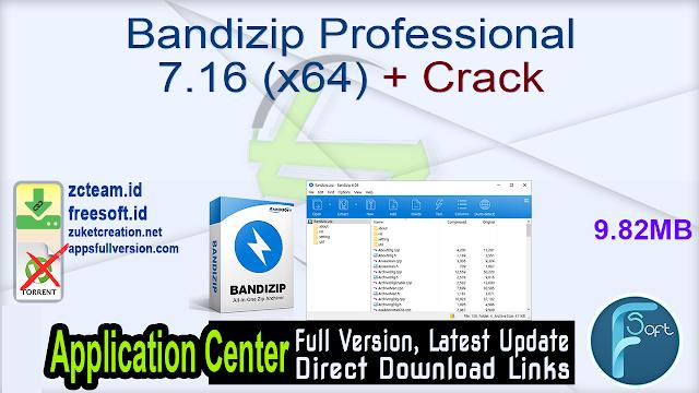 Bandizip Professional 7.16 (x64) + Crack