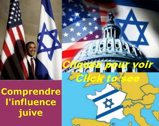 Comprendre l'influence juive