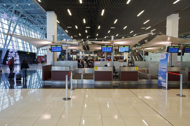 hala bratislavske letisko