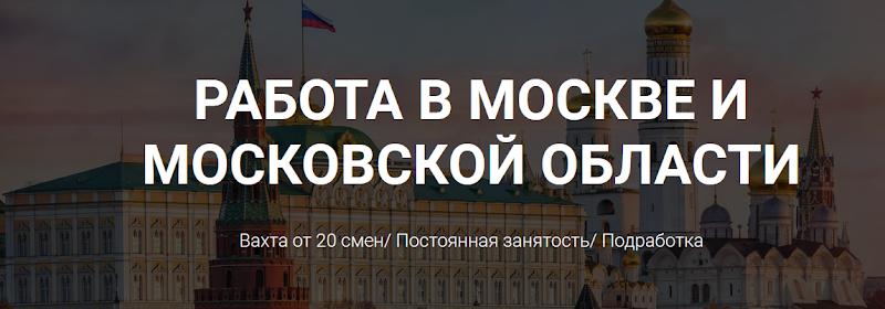 linejob.ru – отзывы о работе и вакансии, лохотрон! Развод на деньги