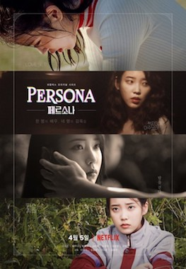 Review film persona