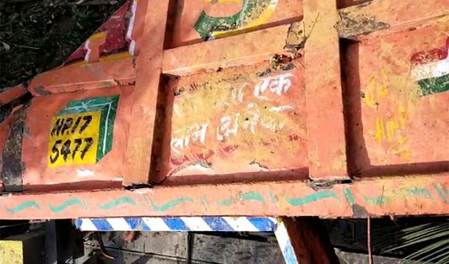 हिमाचल: गहरी खाई में समा गया ट्रक, नहीं बच सका ड्राइवर