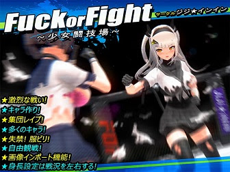 [H-GAME] Fuck or Fight JP + Google Translate