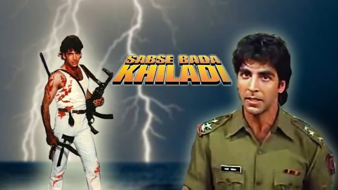 Sabse Bada Khiladi (1995) Bollywood Full Movie download