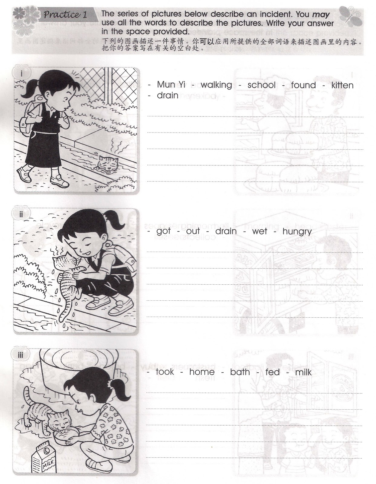 English Exercises Year 4 Sjk