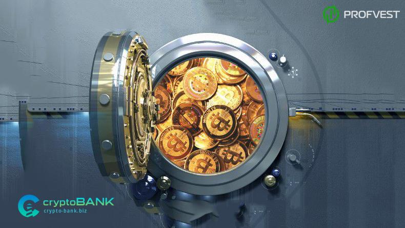 Конкурс от Crypto Bank