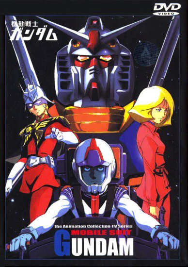 [Análise Retro Game] - Gundam Battle Assault 2 - Playstation One Mobile-suit-gundam-599