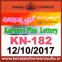 keralalotteries, kerala lottery, keralalotteryresult, kerala lottery result, kerala lottery result live, kerala lottery results, kerala lottery today, kerala lottery result today, kerala lottery results today, today kerala lottery result, kerala lottery result 12.10.2017 karunya-plus lottery kn 182, karunya plus lottery, karunya plus lottery today result, karunya plus lottery result yesterday, karunyaplus lottery kn182, karunya plus lottery 12.10.2017