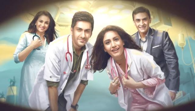 Upcoming Twist : Juhi's  punishment to bring Sid  and Ishani close against Vardhan in Sanjivani 2