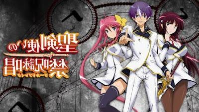 Download Seiken Tsukai no World Break BD Subtitle Indonesia