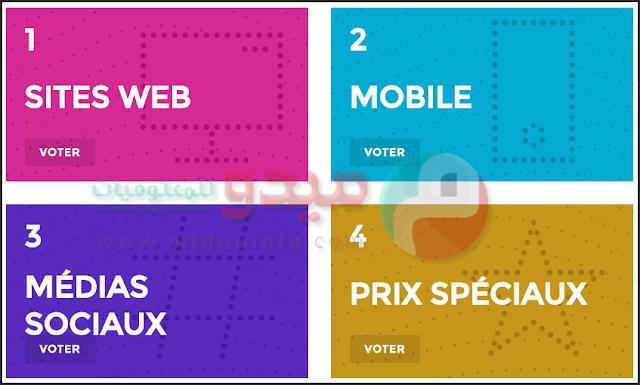 algeria web awards midouinfo