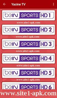 تحميل تطبيق ياسين تيفي -Yassin Tv لمشاهدة مباريات للأجهرة  ضعيفة مجانا للاندرويد