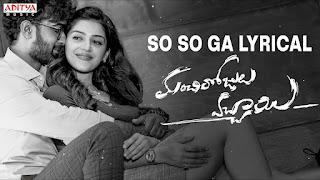 So So Ga Lyrics in English - Sid SriRam | Manchi Rojulochaie (Movie)