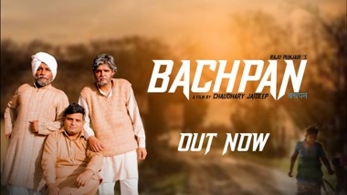 Bachpan (बचपन) Lyrics - Raju Punjabi